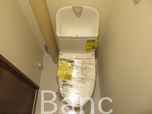 中古マンション-港区三田4丁目 高機能システムトイレ