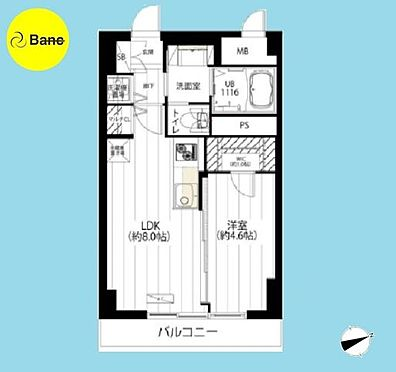 中古マンション-渋谷区円山町 資料請求、ご内見ご希望の際はご連絡下さい。