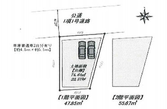 マンション(建物全部)-文京区大塚6丁目 区画図