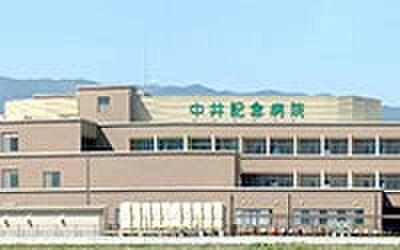 中古一戸建て-大和高田市南陽町 中井記念病院(車利用9分) 約3500m