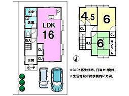 駅西新町1丁目 1998万円