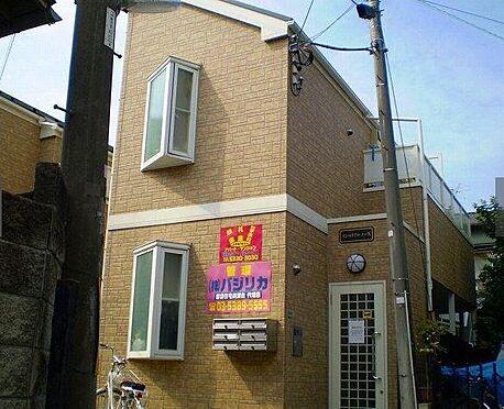 アパート-中野区野方3丁目 インペリアルノース・収益不動産
