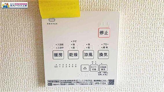 戸建賃貸-柴田郡柴田町東船迫1丁目 内装