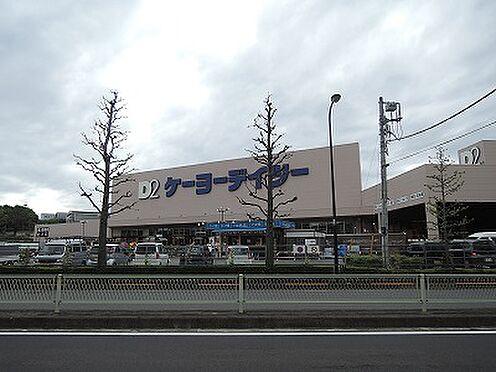 中古マンション-多摩市中沢2丁目 ケーヨーデイツー 唐木田店(350m)