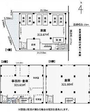 ビル(建物全部)-札幌市中央区北三条西25丁目 その他
