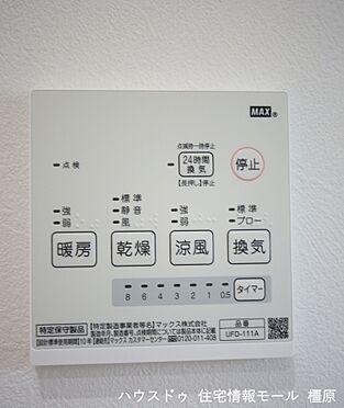 戸建賃貸-橿原市菖蒲町3丁目 雨の日のお洗濯に役立つ浴室暖房乾燥機。浴室のカビ予防にも活躍します。(同仕様)