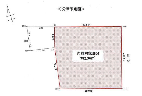 アパート-名古屋市守山区高島町 分筆後の売買対象部分