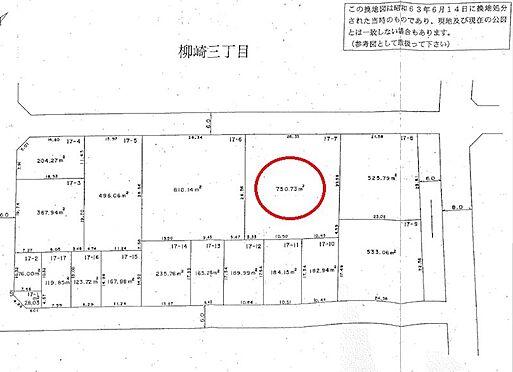 マンション(建物全部)-川口市柳崎3丁目 その他