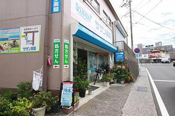 アパート-横須賀市長沢3丁目 【その他】サザン薬局まで519m