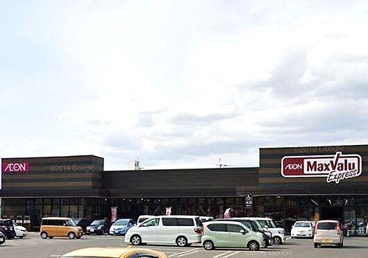 区分マンション-筑紫野市二日市西1丁目 マックスバリュエクスプレス二日市店。460m。徒歩6分。
