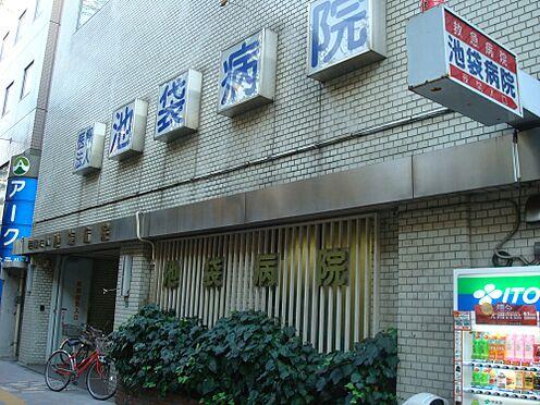 ビル(建物全部)-豊島区池袋2丁目 【総合病院】池袋病院まで1314m