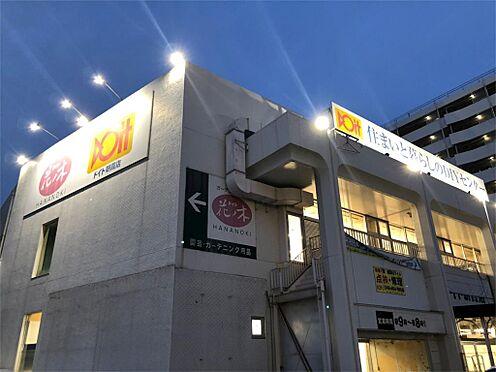 中古マンション-新座市畑中3丁目 ドイト朝霞店(633m)