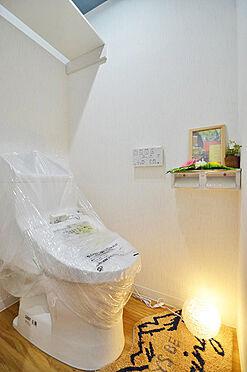中古マンション-昭島市拝島町3丁目 トイレ