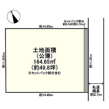 土地-武蔵野市吉祥寺南町2丁目 区画図