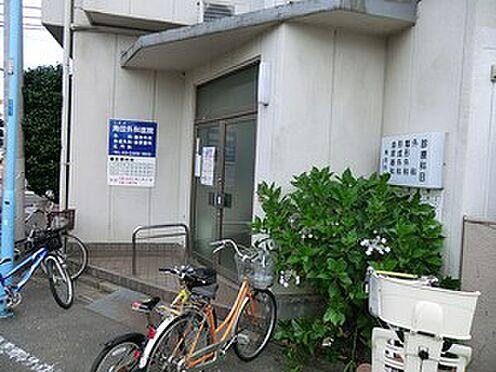 アパート-中野区鷺宮5丁目 周辺環境:角田外科医院