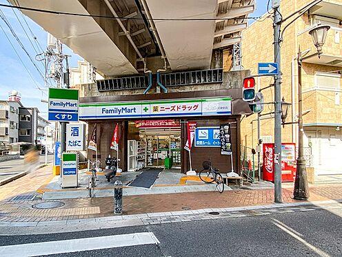 建物一部その他-浦安市北栄2丁目 ファミリーマート ニーズ浦安店まで徒歩2分