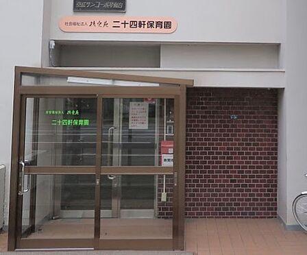 マンション(建物一部)-札幌市西区二十四軒四条7丁目 二十四軒保育園 徒歩 約3分(約200m)