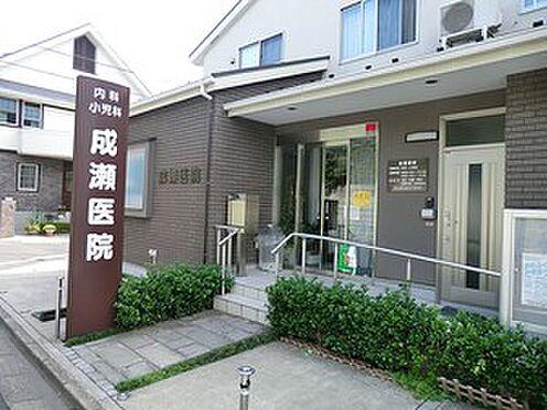 マンション(建物全部)-杉並区桃井1丁目 成瀬医院