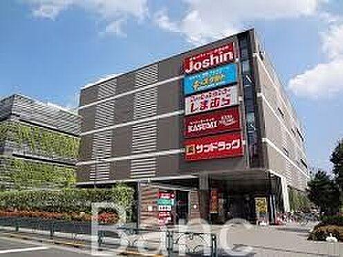 中古一戸建て-板橋区前野町3丁目 カスミフードスクエア板橋前野町店 徒歩4分。 300m
