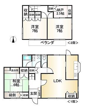 中古一戸建て-神戸市垂水区神和台3丁目 間取り