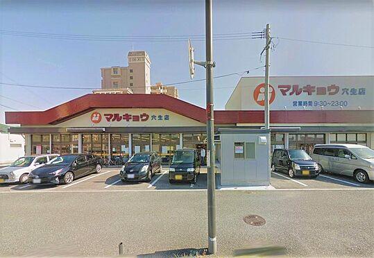 マンション(建物一部)-北九州市八幡西区瀬板1丁目 マルキョウ穴生店。619m。徒歩8分。