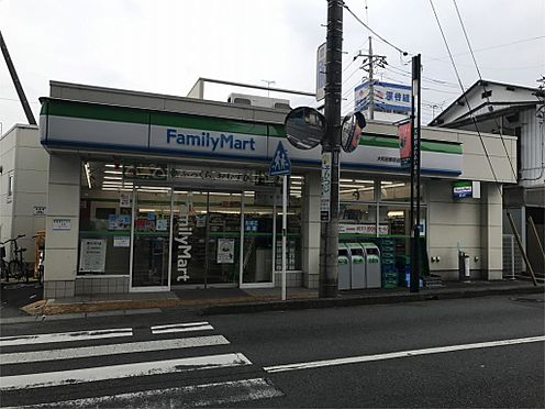 中古マンション-さいたま市北区土呂町2丁目 ファミリーマート 大和田駅前店(1383m)