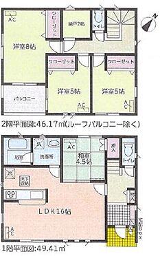 新築一戸建て-春日井市東野町6丁目 【2号棟】納戸・各室収納など収納充実!
