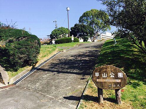 区分マンション-豊田市平和町4丁目 平山公園まで徒歩約4分(309m)