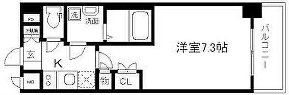 マンション(建物一部)-京都市下京区万寿寺町 その他