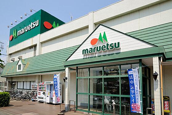 マンション(建物一部)-松戸市小金原7丁目 マルエツ小金原店まで556m