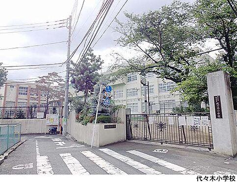 建物全部その他-渋谷区代々木4丁目 代々木小学校