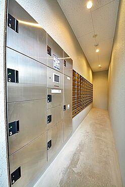 マンション(建物一部)-大阪市西区南堀江4丁目 宅配ボックスあり