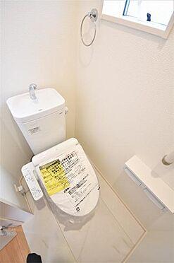 新築一戸建て-仙台市青葉区桜ケ丘4丁目 トイレ