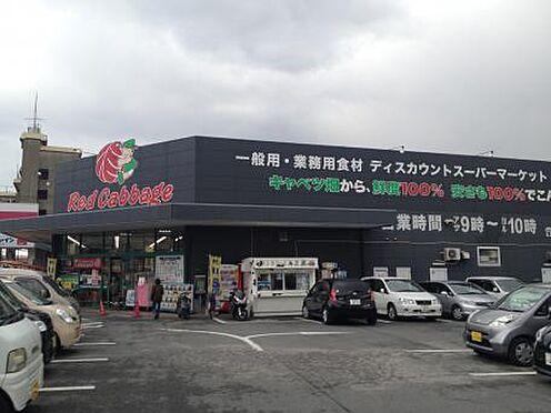 マンション(建物全部)-北九州市小倉南区北方2丁目 Red Cabbage(レッドキャベツ) 城野店(1151m)