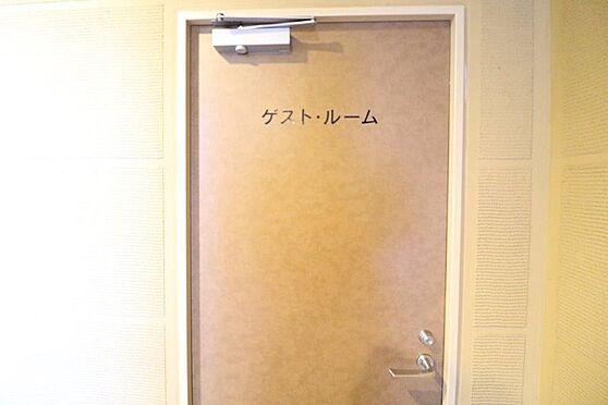中古マンション-八王子市下柚木3丁目 ゲストルーム
