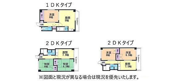 ビル(建物全部)-北見市山下町4丁目 住居部分の間取りは全部で3タイプございます