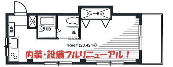 区分マンション-豊島区千早1丁目 その他