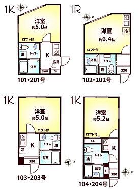 アパート-多摩市貝取1丁目 全部屋ロフト約3.7〜5.9帖