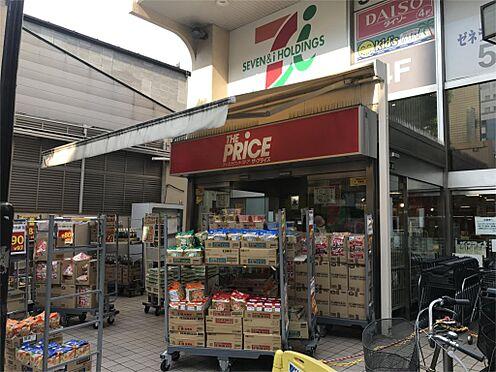 中古マンション-川口市弥平1丁目 ザプライス川口店(2704m)