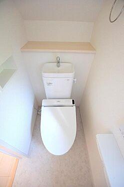 新築一戸建て-富谷市富谷湯船沢 トイレ