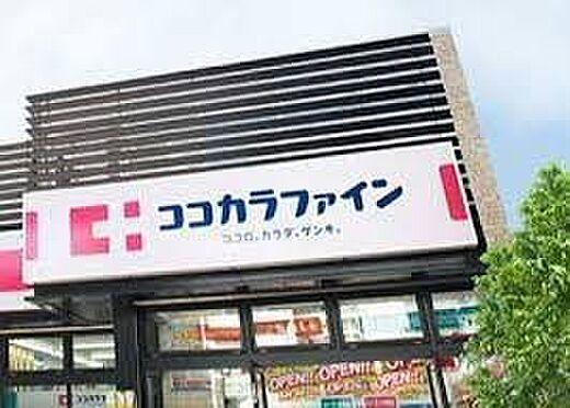 中古一戸建て-豊田市浄水町原山 ココカラファイン浄水店 950m
