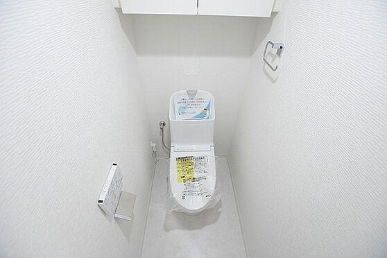 中古マンション-足立区伊興1丁目 トイレ