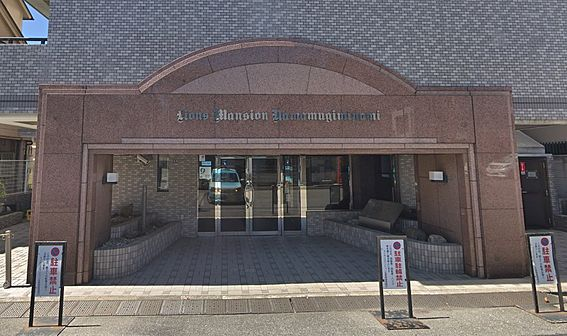 マンション(建物一部)-横浜市鶴見区生麦1丁目 エントランス