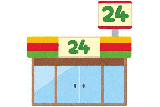 中古マンション-大田区山王4丁目 【コンビニエンスストア】セブンイレブン 南馬込店まで465m