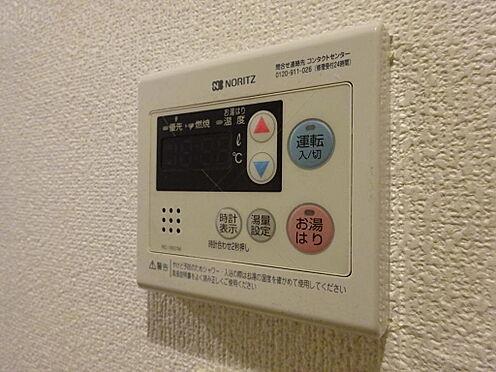 マンション(建物全部)-富士見市西みずほ台2丁目 設備