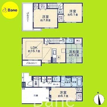 新築一戸建て-足立区梅田1丁目 資料請求、ご内見ご希望の際はご連絡下さい。