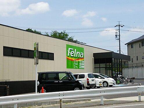 中古マンション-豊田市聖心町2丁目 フェルナ 田中店まで徒歩約19分(1503m)