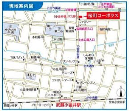 店舗事務所(建物一部)-小金井市桜町1丁目 地図