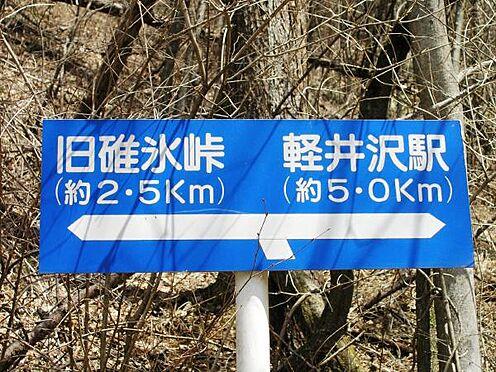 土地-北佐久郡軽井沢町大字軽井沢 国道18号線へ一本で出られます。軽井沢内の主要地域へのアクセスも良好です