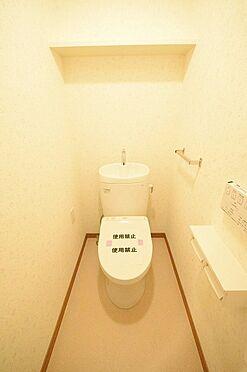 中古マンション-八王子市別所1丁目 トイレ